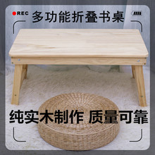 床上(小)me子实木笔记ha桌书桌懒的桌可折叠桌宿舍桌多功能炕桌