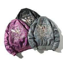 [mecha]秋冬短款百搭加厚棉衣外套