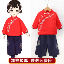 女童汉me冬装中国风ha宝宝唐装加厚棉袄过年衣服宝宝新年套装