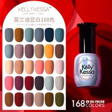 KellyKessa/凯
