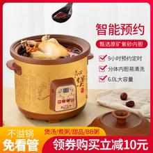 紫砂智me电炖锅煲汤as锅熬煮粥锅陶瓷全自动家用(小)炖盅