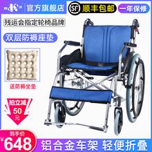 凯洋轮me老的折叠轻as行超轻便携老年的手推车残疾的代步车