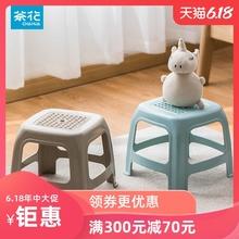 茶花塑me凳藤面(小)子as宝宝凳(小)矮凳换鞋凳塑料凳子浴室凳