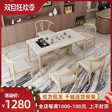 新中式me几阳台茶桌pr功夫茶桌茶具套装一体现代简约家用茶台
