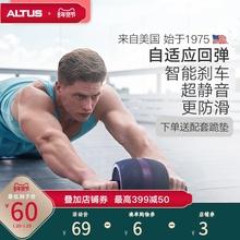 家用收me部减腰健身pr肉训练器材初学者男女锻炼瘦肚子