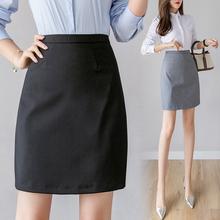 灰色包me女半身裙正do西装职业包臀裙工装一步裙黑色工作短裙
