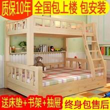 上下铺me高低床实木do上下床多功能成的两层松木子母床