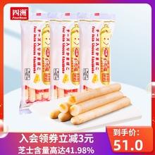 四洲芝me鱼肉肠鳕鱼vo肠100g*3日本进口宝宝健康营养零食幼儿