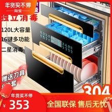 正品好太太消毒柜me5用嵌入式vo大容量高温三层厨房(小)型消毒碗柜