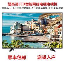 特价液晶电视机21寸智me832网络voFi17家用19老的26(小)型24彩电22