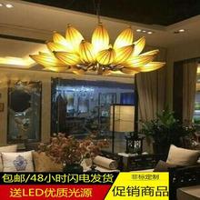 新中式荷花布艺吊灯茶楼me8厅客厅楼vo店吧台铁艺莲花灯笼