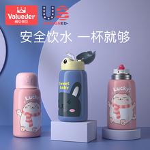 [medvo]儿童保温杯宝宝吸管学饮杯