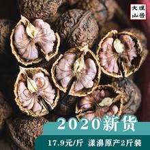【新货me大理山居/vo云南漾濞尖嘴娘亲/清甜2斤装包邮