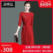 海青蓝气质优雅连衣裙20