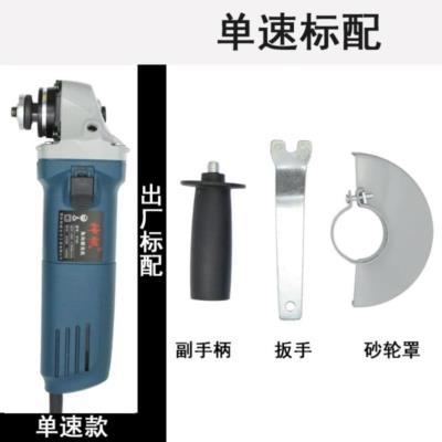手持手me轮手磨机(小)al割机锯片(小)型多功能手动工具金属调速