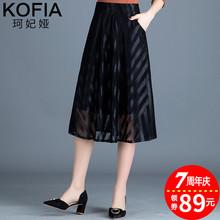 黑色半me裙女夏季2al新式裙子中长式高腰a字百褶垂感长裙
