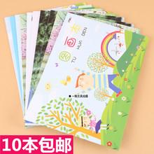 宝宝大meA4图画本al素描绘画本B5空白纸画画本子美术用品批发