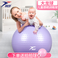 宝宝感me训练婴儿宝al球触觉按摩平衡球加厚防爆大龙球