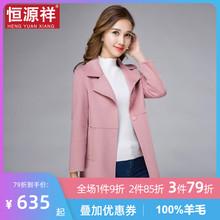 恒源祥me冬季双面呢al大衣女士中长式韩款气质呢子无羊绒外套