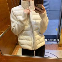 (小)宜定meYESWOal 冬季新式时尚立领白鸭绒面包服女士轻薄羽绒服