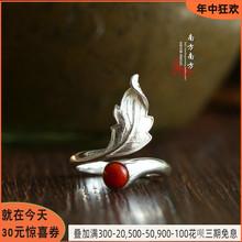自若(小)me设计纯银饰al复古风民族风女式南红食指关节(小)众戒指