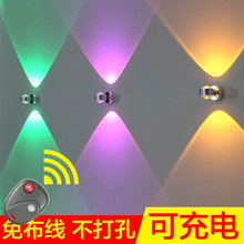 无线免me装免布线粘tf电遥控卧室床头灯 客厅电视沙发墙壁灯