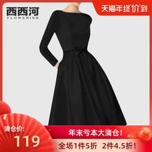 赫本风me长式(小)黑裙tf021新式显瘦气质a字款连衣裙女