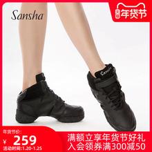 Sanmeha 法国tf代舞鞋女爵士软底皮面加绒运动广场舞鞋