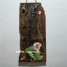 茶室樟木客厅木板画装me7手绘香风ha荷花鱼复古墙面装饰挂画