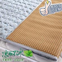 御藤双me席子冬夏两ha9m1.2m1.5m单的学生宿舍折叠冰丝床垫