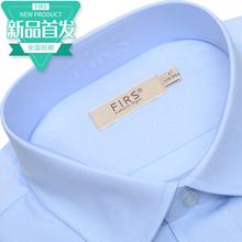 杉杉上市品牌春季款男士长袖粉红衬me13抗皱商al年蓝色衬衣