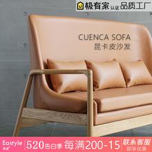 北欧极me皮艺沙发现uo客厅(小)户型日式实木家具单的皮沙发组合