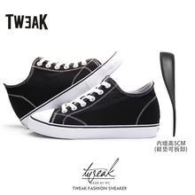 Twemek春夏女生uo 隐形 中高帮(小)黑鞋 帆布鞋女
