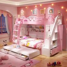两层儿me床上下铺木uo公主城堡床整体上下床二胎宝宝房床双层