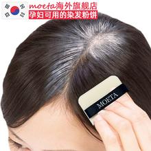 [meiaishuo]孕妇遮盖白发根一次性染发