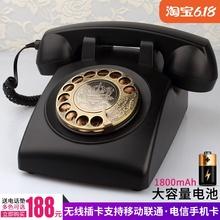 [meiaishuo]无线插卡电话机电信移动联
