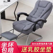 电脑椅me躺家用办公uo按摩懒的老板椅弓形靠背真皮游戏座椅子