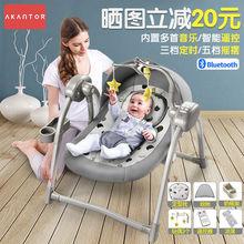 阿卡图me儿电动摇摇uo摇篮躺椅安抚哄娃哄睡神器摇椅婴儿摇床