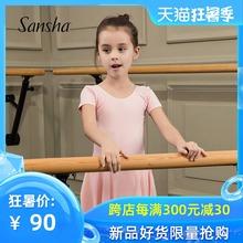 Sanmeha 法国uo蕾舞宝宝短裙连体服 短袖练功服 舞蹈演出服装