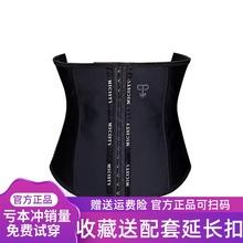 micmesty密汐uo腰带封塑腰运动塑身瘦身束腹衣产后 收腹带神器