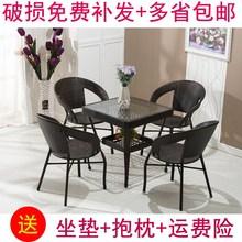 户外藤me三件套阳台uo休闲(小)椅子二手价全新茶几组合