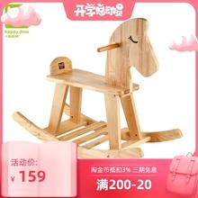 (小)龙哈me木马 宝宝un木婴儿(小)木马宝宝摇摇马宝宝LYM300