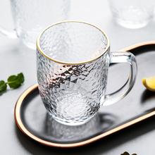家用锤me纹带把手玻un马克杯牛奶杯红酒杯果汁饮料杯