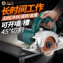 云石机me瓷砖多功能hu型木材石材手提电动锯切割机木工墙