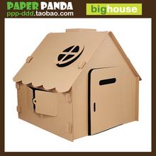 PAPmeR PANui超大号幼儿园宝宝游戏屋涂鸦玩具屋子纸房子宝宝帐篷
