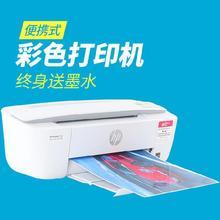 办公3me(小)型照片机si备一体塑封家用碳粉打印机复印盒无线手机