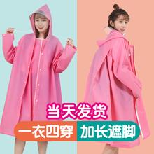 雨衣女me式防水头盔hu步男女学生时尚电动车自行车四合一雨披