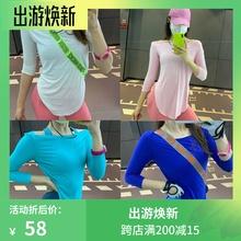 健身Tme女弹力透气hu伽跑步七分袖圆弧下摆训练速干一字上衣