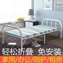 。三折me床木质折叠hu现代床两用收缩夏天简单躺床家用1?