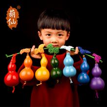 葫仙天me娃玩具七彩ie件宝宝礼物彩绘家居工艺品